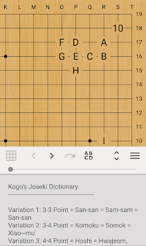 gosu joseki apk screenshot