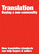 Translation Buying a non-commodity