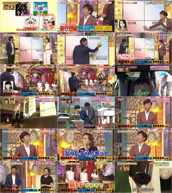 (TV-Variety)(720p) 篠田麻里子 – 今夜くらべてみました 150714