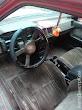 продам авто Nissan Bluebird Bluebird (U11)