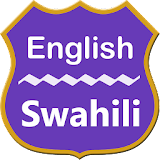Download English To Swahili Dictionary apk