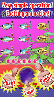River Story - Pachinko SLOT - - screenshot