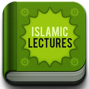 Sulaiman Moola Lectures