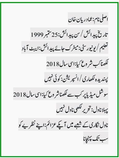 Eid Ka Chand Nazar Agya Hai Offline screenshot 1