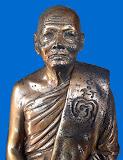 พระบูชา หลวงพ่อแพ วัดพิกุลทอง ปึ2539 ผิวหิ้งน่าบูชาครับ