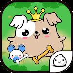 Princess Dog Nom Nom Evolution Icon