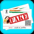 App Fake Aadhar Card apk for kindle fire