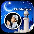 App Eid Mubarak Photo Frames APK for Windows Phone