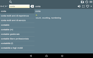 Screenshot of English Italian Dictionary Fr