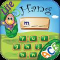 Spelling Bug: Hangman Spell APK for Bluestacks