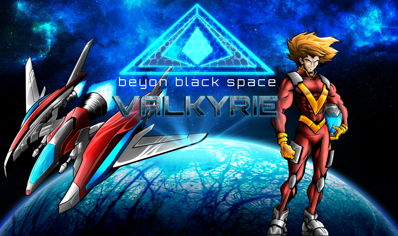 Beyond Black Space: Valkyrie Screenshot