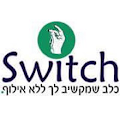 Download רועי לוי- switch APK for Laptop