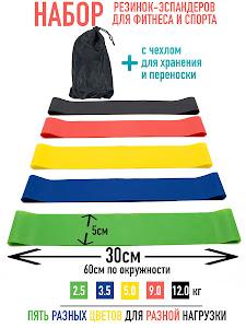 Ленты гимнастические, набор, LG-13184