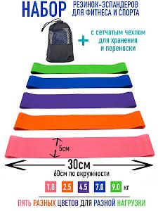 Ленты гимнастические, набор, LG-13190