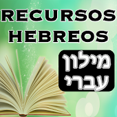 Hebrew Bible Dictionary APK for iPhone