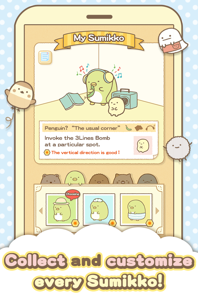 Sumikko gurashi-Puzzling Ways Screenshot 5
