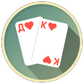 Download Thousand Card Game (1000) APK for Laptop