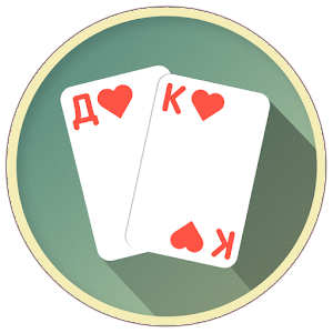 Thousand Card Game (1000) Online PC (Windows / MAC)