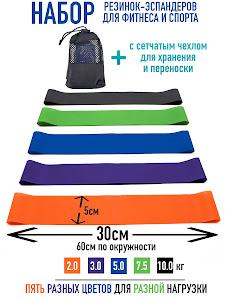 Ленты гимнастические, набор, LG-13189