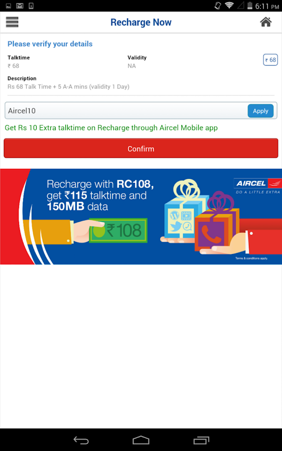 Aircel App Screenshot 11