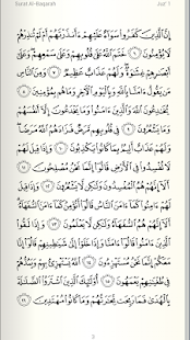 Download Full QURAN DIGITAL 2016 (MADANI) 2.7.2-cl APK