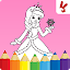 Download Android Game Kids coloring book: Princess for Samsung