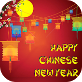 App Chinese New Year 2017 Cards apk for kindle fire