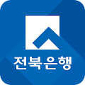 전북은행 뉴스마트뱅킹