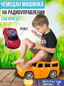 Чемодан, серии Like Goods, LG-12944