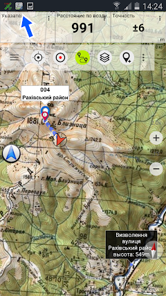 Top Android Apps For Atlogis Hillshading AndroidMeta - Atlogis us topo maps