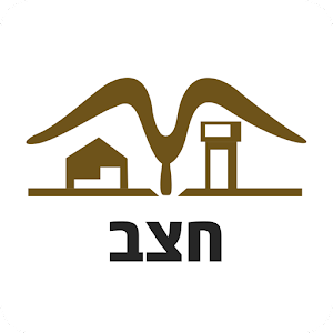Download חצב for Windows Phone