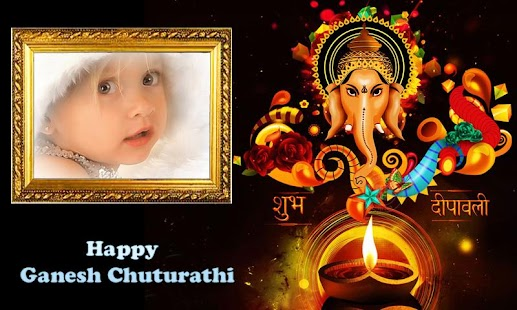 Ganesh Photo Frames HD2016 - screenshot