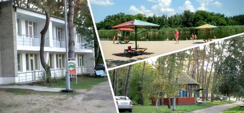 База отдыха на берегу реки Самара, Днепропетровская область
