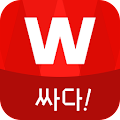 Download 위메프 - 싸다 APK for Laptop