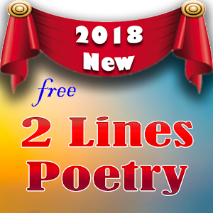 Download 2 Line Poetry Collection ~ Urdu / Hindi For PC Windows and Mac