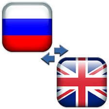 Russian-English Translator