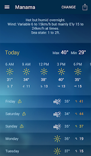Bahrain Weather - screenshot
