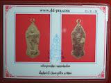 เหรียญลีลา 25พุทธศตวรรษ หลวงพ่อเตียงวัดเขารูปช้าง