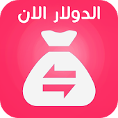 App سعر الدولار في مصر لحظه بلحظه APK for Kindle