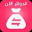 سعر الدولار في مصر لحظه بلحظه APK for Nokia