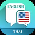 English for Thai Speaker