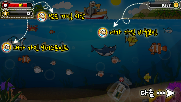 Fishing kings gate apk free arcade apps for android for Fishing kings free