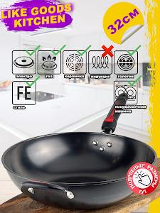 Сковорода серии Like Goods, LG-11952