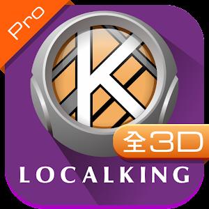 樂客導航王全3D Pro 正式版(可離線) For PC / Windows 7/8/10 / Mac – Free Download