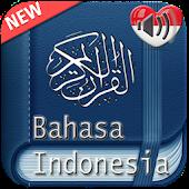 Download Al Quran Indonesia Audio APK