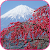Sakura Video Live Wallpaper file APK Free for PC, smart TV Download