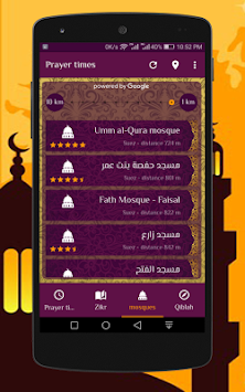 Azan Azkar APK screenshot thumbnail 2