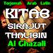 Kitab Sirojul Tholibin Al Ghazali Icon