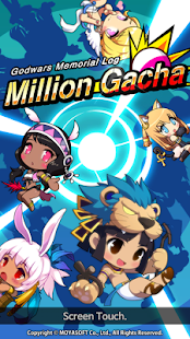 Million heroes : clicker free - screenshot