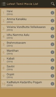 Hit Tamil Songs Lyrics - screenshot